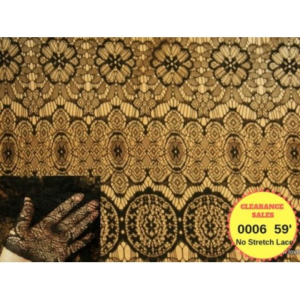 *S10005* KAIN KNIT CLEARANCE SALE (Rm17/meter)