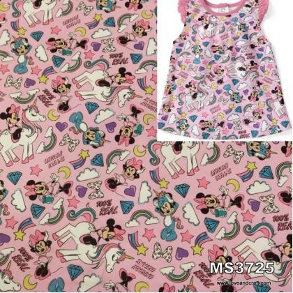 *903725* Milk Silk: Cute Minnie (160cm)