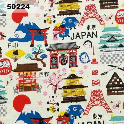 Cotton: Japan (50224)